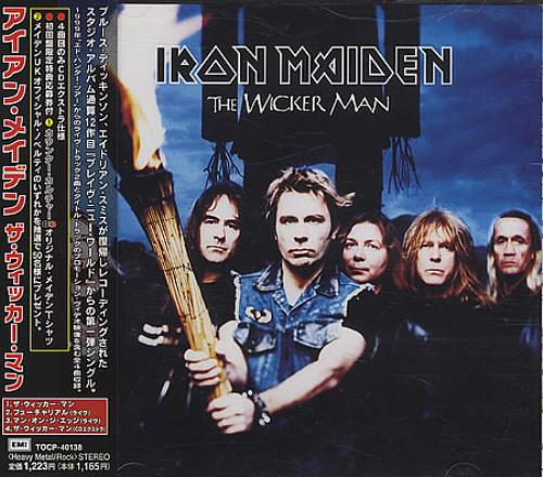 "Iron Maiden The Wicker Man CD single (CD5 / 5"") Japanese IROC5TH152505"