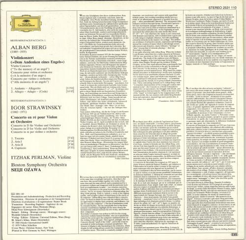 Itzhak Perlman Violin Concertos German vinyl LP album (LP record)