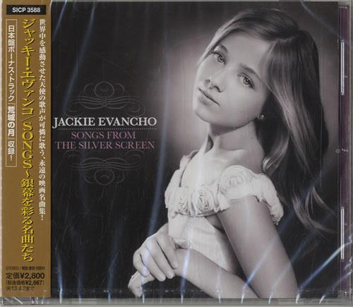 Japan adult dvd sample