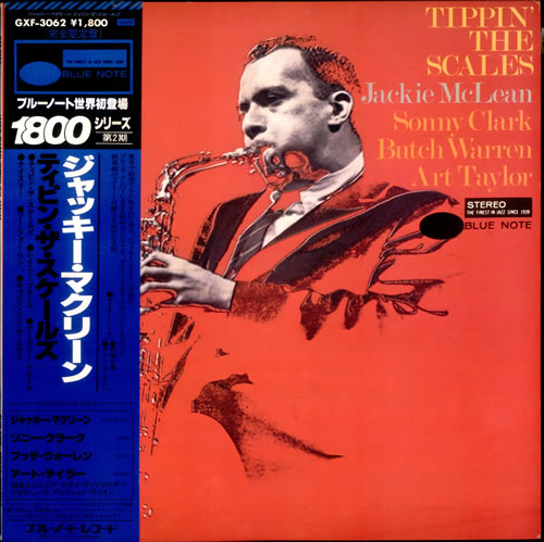 Jackie McLean Tippin' The Scales vinyl LP album (LP record) Japanese JM7LPTI516823