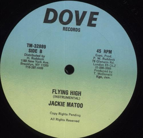 "Jackie Mittoo Jam Jam/ Flying High 12"" vinyl single (12 inch record / Maxi-single) US JDJ12JA709458"