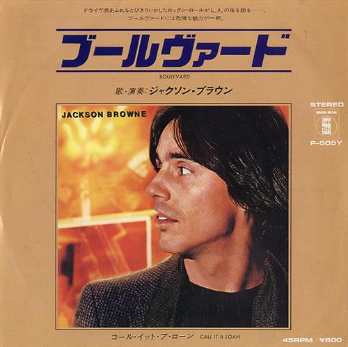 Jackson Browne Boulevard Japanese Promo 7 Quot Vinyl Single 7