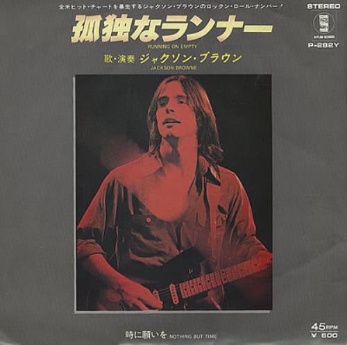 "Jackson Browne Running On Empty 7"" vinyl single (7 inch record) Japanese JKB07RU103388"