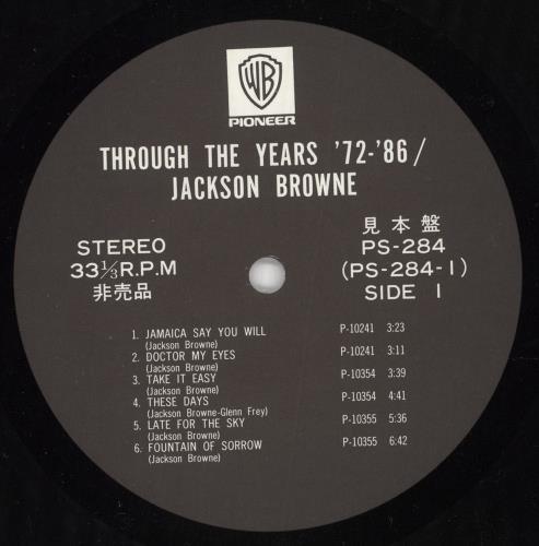Jackson Browne Through The Years '72-'86 2-LP vinyl record set (Double Album) Japanese JKB2LTH162448