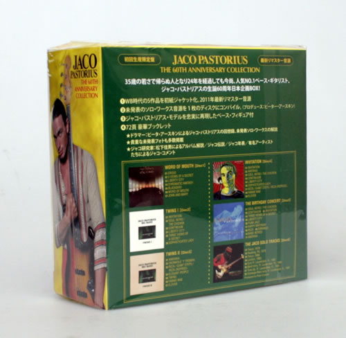 Jaco Pastorius The 60th Anniversary Collection CD Album Box Set Japanese PSODXTH549003