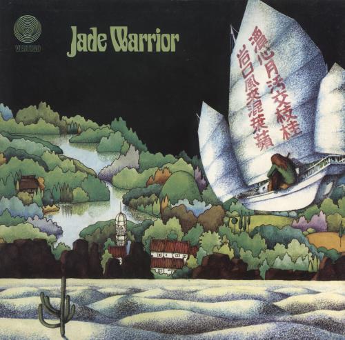 Jade Warrior Jade Warrior vinyl LP album (LP record) UK JADLPJA257622