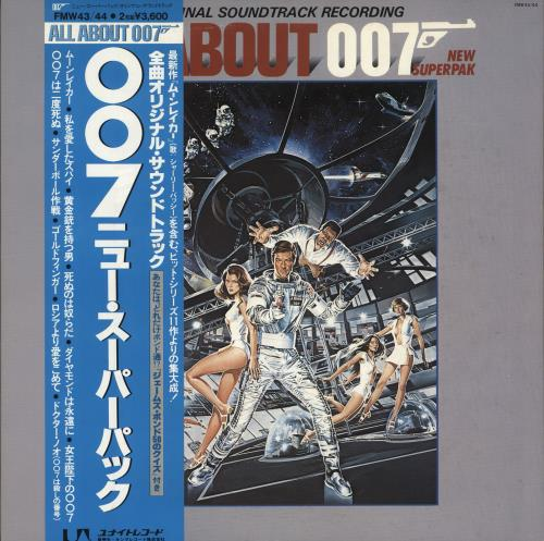 James Bond All About 007 Japanese 2 Lp Vinyl Record Set Double Album 379232