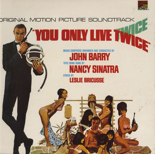 James Bond You Only Live Twice vinyl LP album (LP record) UK JBDLPYO317103