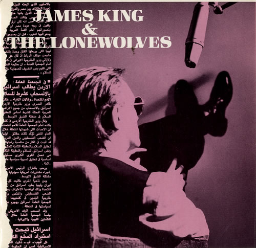 """James King The Angels Know 7"""" vinyl single (7 inch record) UK J4M07TH576871"""