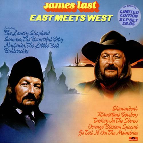James Last East Meets West Uk Vinyl Box Set 529021
