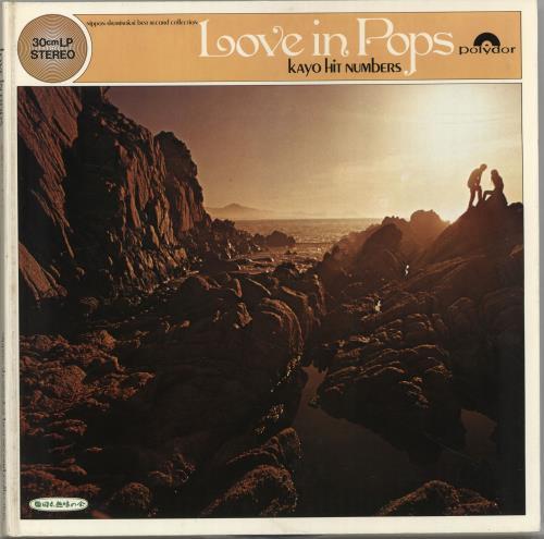 James Last Love In Pops - Kayo Hit Numbers vinyl LP album (LP record) Japanese JLSLPLO701777