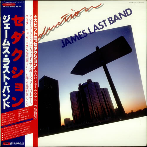 James Last Seduction vinyl LP album (LP record) Japanese JLSLPSE541482