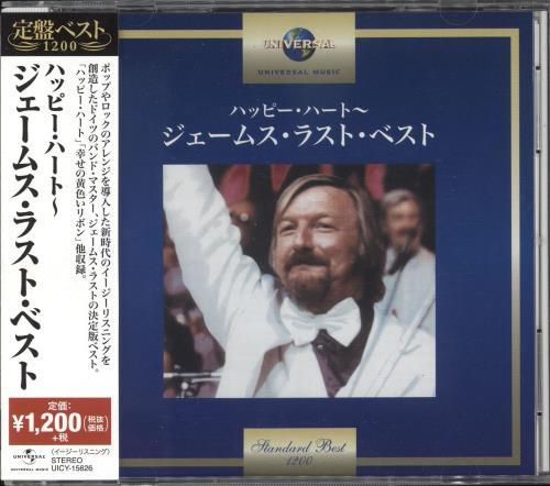 James Last Standard Best 1200 CD album (CDLP) Japanese JLSCDST700283