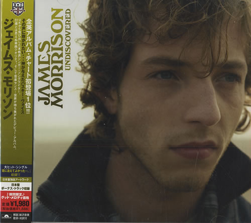 James Morrison Undiscovered CD album (CDLP) Japanese JMOCDUN444179