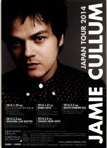 Jamie Cullum Japan Tour 2014 handbill Japanese JAEHBJA699390
