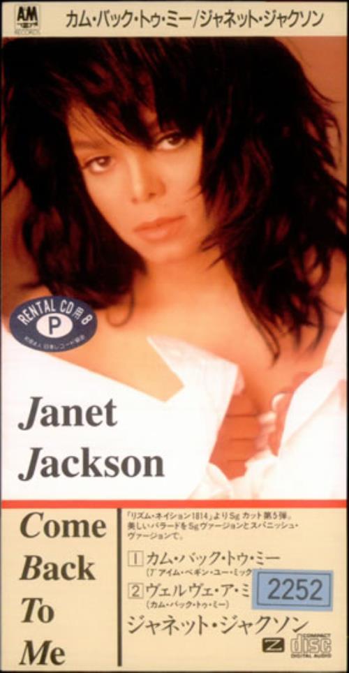 "Janet Jackson Come Back To Me 3"" CD single (CD3) Japanese J-JC3CO113769"
