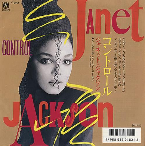 JANET_JACKSON_CONTROL-135367.jpg