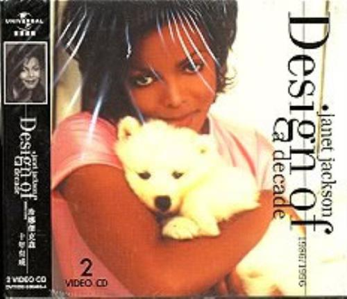 Janet Jackson Design Of A Decade Taiwanese Video CD (158694)
