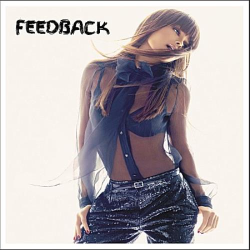 """Janet Jackson Feedback 12"""" vinyl picture disc 12inch picture disc record UK J-J2PFE428512"""