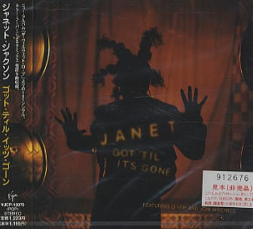 "Janet Jackson Got Til It's Gone CD single (CD5 / 5"") Japanese J-JC5GO137951"