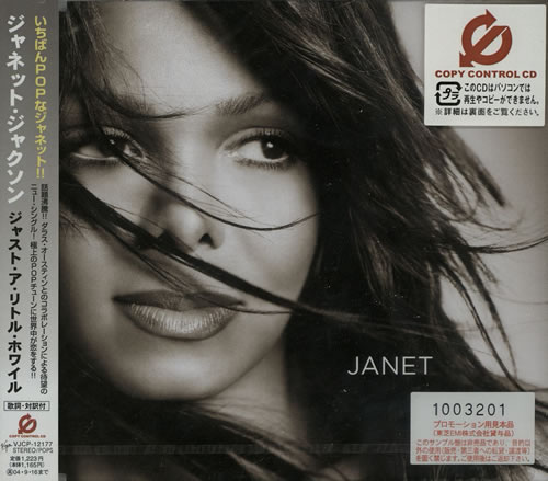 "Janet Jackson Just A Little While CD single (CD5 / 5"") Japanese J-JC5JU288506"
