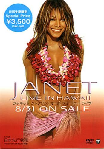 Janet Jackson Live In Hawaii handbill Japanese J-JHBLI301931