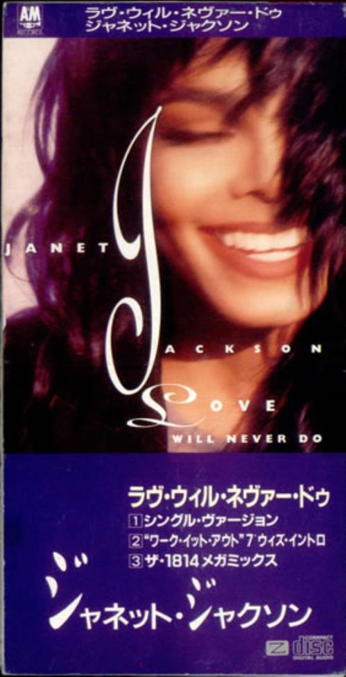 "Janet Jackson Love Will Never Do Without You 3"" CD single (CD3) Japanese J-JC3LO10765"