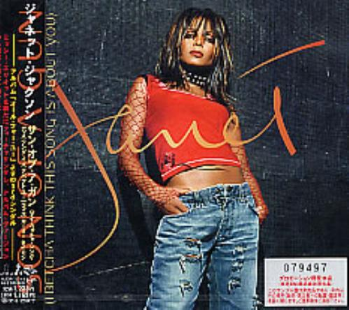 "Janet Jackson Son Of A Gun CD single (CD5 / 5"") Japanese J-JC5SO276109"