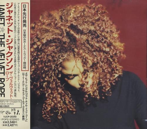 Janet Jackson The Velvet Rope CD album (CDLP) Japanese J-JCDTH90570