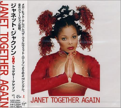 "Janet Jackson Together Again CD single (CD5 / 5"") Japanese J-JC5TO97073"