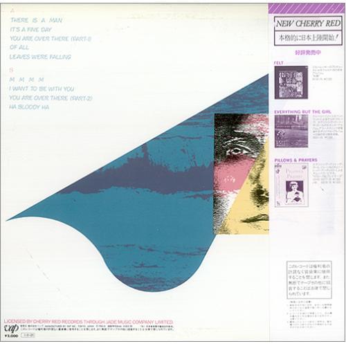 Jane & Barton It's A Fine Day vinyl LP album (LP record) Japanese JN9LPIT424391
