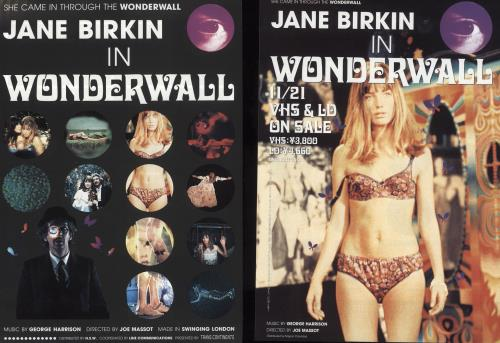 Jane Birkin Wonderwall - Four Handbills (2 of each) handbill Japanese JBIHBWO716737