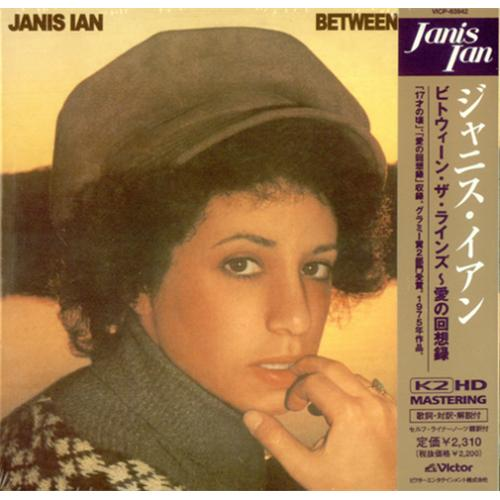 Janis Ian Between The Lines Japanese Cd Album Cdlp 412280