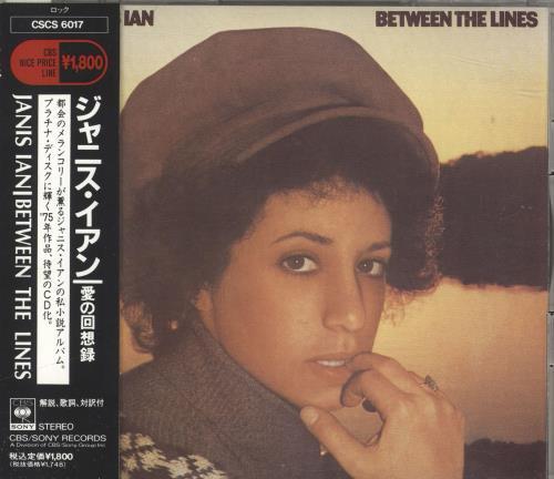 Janis Ian Between The Lines CD album (CDLP) Japanese J-ICDBE718721