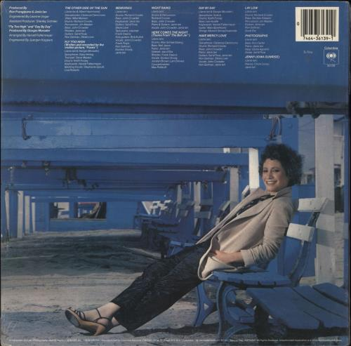 Janis Ian Night Rains vinyl LP album (LP record) US J-ILPNI709341