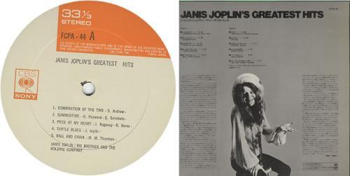 janis joplin greatest hits lyrics