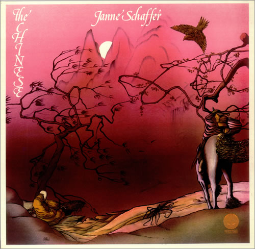 Janne Schaffer The Chinese vinyl LP album (LP record) UK JQSLPTH448558