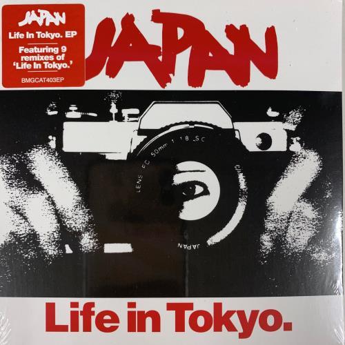 "Japan Life In Tokyo EP - Sealed CD single (CD5 / 5"") UK JAPC5LI766476"