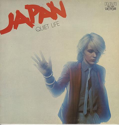 Japan Quiet Life vinyl LP album (LP record) Australian JAPLPQU332621