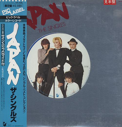 Japanese singles in japan