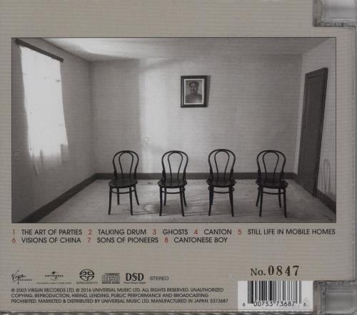 Japan Tin Drum super audio CD SACD Japanese JAPSATI757205