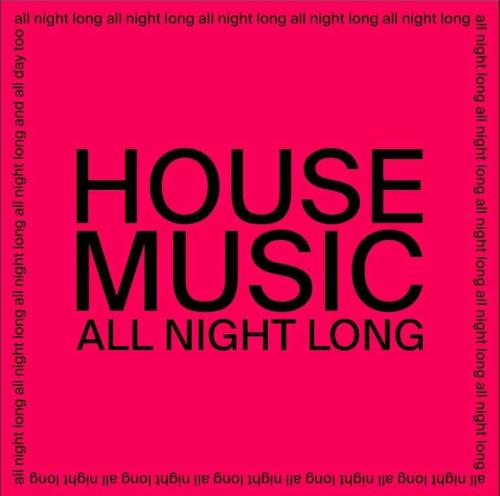 """Jarvis Cocker House Music All Night Long - Dayglo PINK sleeve 12"""" vinyl single (12 inch record / Maxi-single) UK JVC12HO742746"""