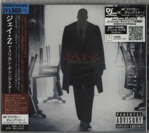 Jay z american gangster japanese promo cd album cdlp 681537 jay z american gangster cd album cdlp japanese jyzcdam681537 malvernweather Image collections