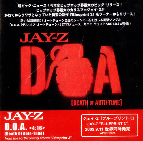 Jay z doa death of auto tune japanese promo cd single cd5 5 jay z doa death of auto tune cd single cd5 malvernweather Images