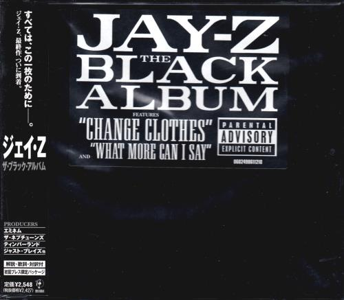 Jay z the black album japanese promo cd album cdlp 608658 jay z the black album cd album cdlp japanese jyzcdth608658 malvernweather Choice Image