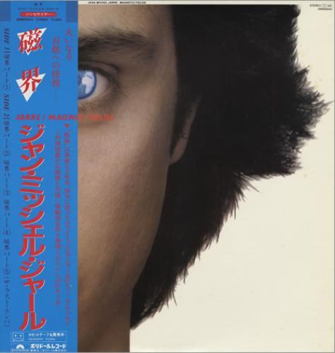 Jean-Michel Jarre Magnetic Fields vinyl LP album (LP record) Japanese JMJLPMA40009
