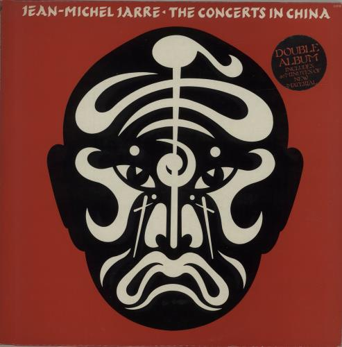 Jean-Michel Jarre The Concerts In China - Stickered - EX 2-LP vinyl record set (Double Album) UK JMJ2LTH681573