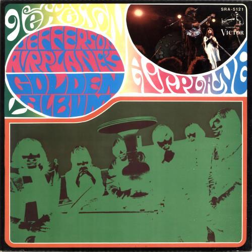Jefferson Airplane Jefferson Airplane's Golden Album vinyl LP album (LP record) Japanese JEFLPJE325250