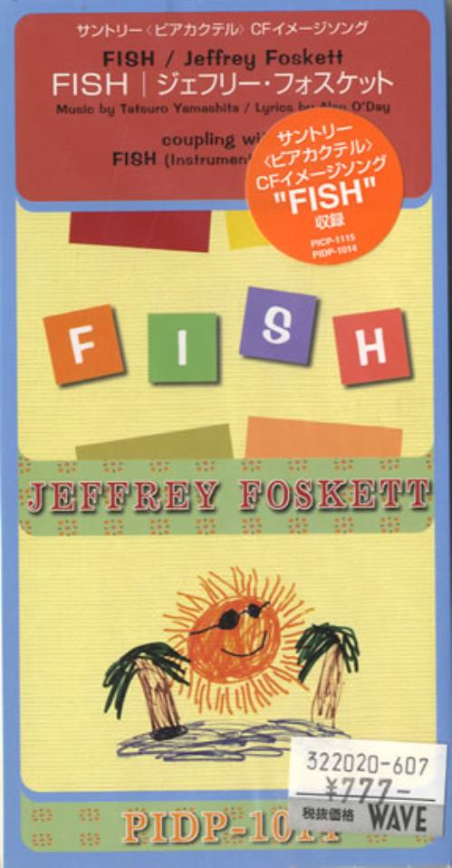"Jeffrey Foskett Fish 3"" CD single (CD3) Japanese J6FC3FI556384"