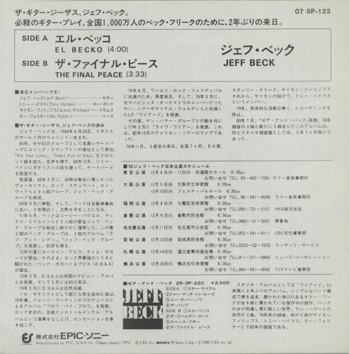 "Jeff Beck El Becko 7"" vinyl single (7 inch record) Japanese BEK07EL655868"